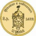 Tchèque République (CZ) Czkpru10