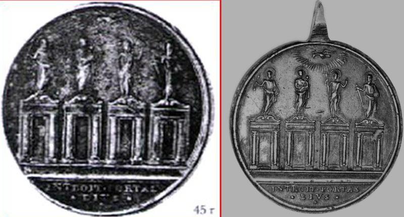 Jesus y Maria / cuatro basilicas romanas  (R.M. SXVIII-C11) Rr10