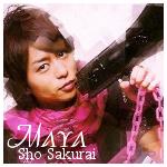 Kenta Yamada no sekai Sanae10