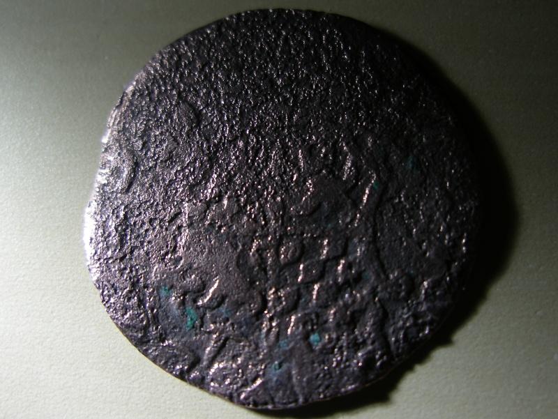 Liard en cuivre de Jean théodore de Bavière, Prince évèque Imgp7150