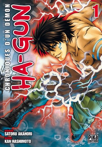 Ha-Gun: chroniques d'un démon Ha-gun10