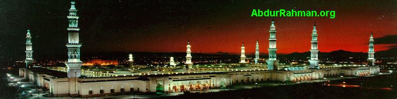 abdurrahman.org ( Autentic Islamic Knowledge according to Quran& Sunnah–Salaf as Saalih) Logo210