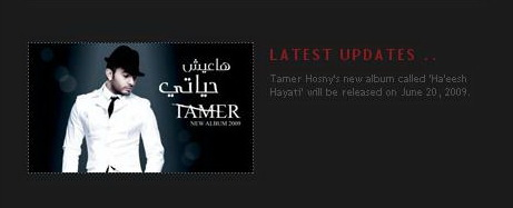 Tamer Hosny's New Album Called 'Ha'eesh Hayati' Will Be Released oN June 20, 2009 Untitl14