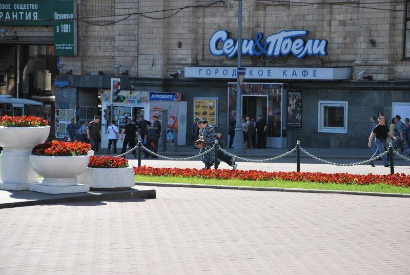 """Moscou - Manifestation du 31 mai - """"Limonov interpellé"""" - Mensonges de la presse - Photos Dsc_1314"""