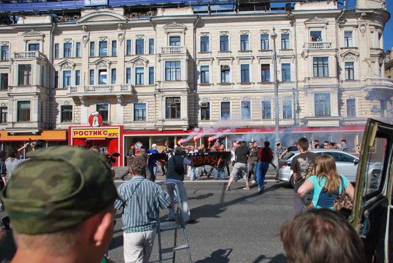 """Moscou - Manifestation du 31 mai - """"Limonov interpellé"""" - Mensonges de la presse - Photos Dsc_1319"""