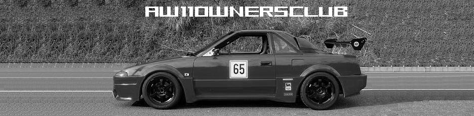 AW11 Owners Club - Portal 4444410