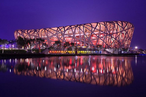 Estadio Nacional de Pekín, China 27818310