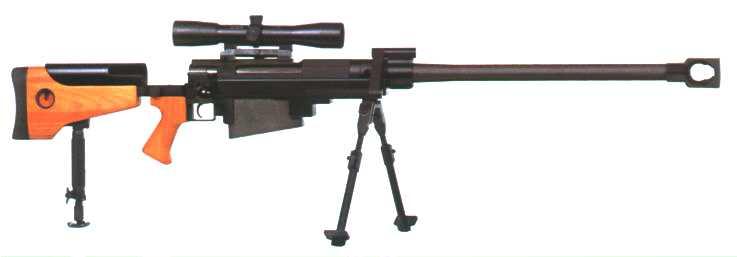 question carabine 7/64 ou autre calibre - Page 2 Pgm-5010