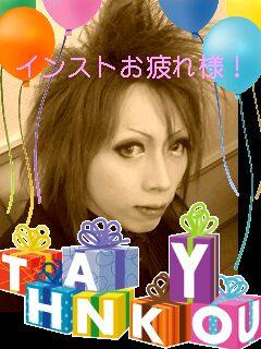 photos d'Erina Img20011