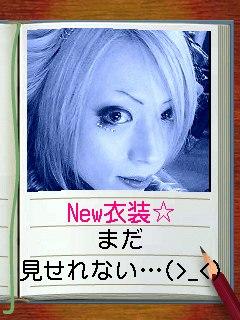 photos d'Erina Img20027