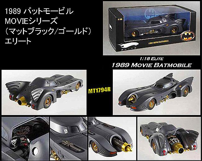 Batman - Page 2 0111410