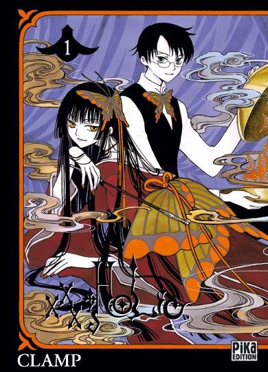 XXX Holic Manga-12