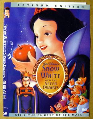 Disney can't escape the wrath of engrish Snowwh10
