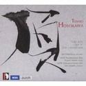 CD musique -  nos derniers achats/dernières sorties - Page 10 418qev10