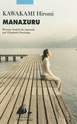 Kawakami Hiromi - Page 2 97828010