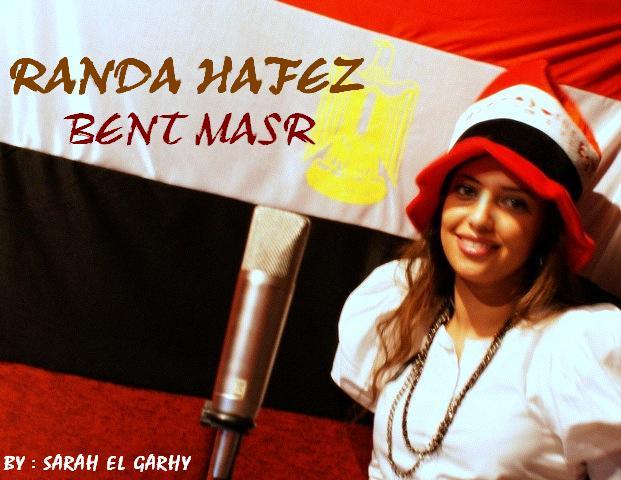 جديد الاغانى الجديدة لمنتخب مصر اجدد اغاني منتخب مصر الوطنية 2011 2e4ep810