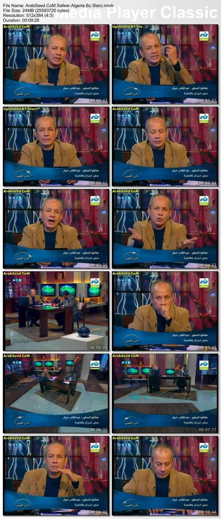 حصريــا :: أتصال هاتفي من سفير الجزائر في مصر عmzeid Arabs143