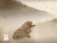 Ежик в тумане 20221810