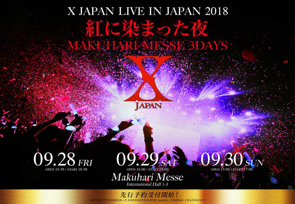 - LIVE IN JAPAN 2018 ~Kurenai ni Somatta Yoru~ @Makuhari Messe [09.30] 2e7e2111