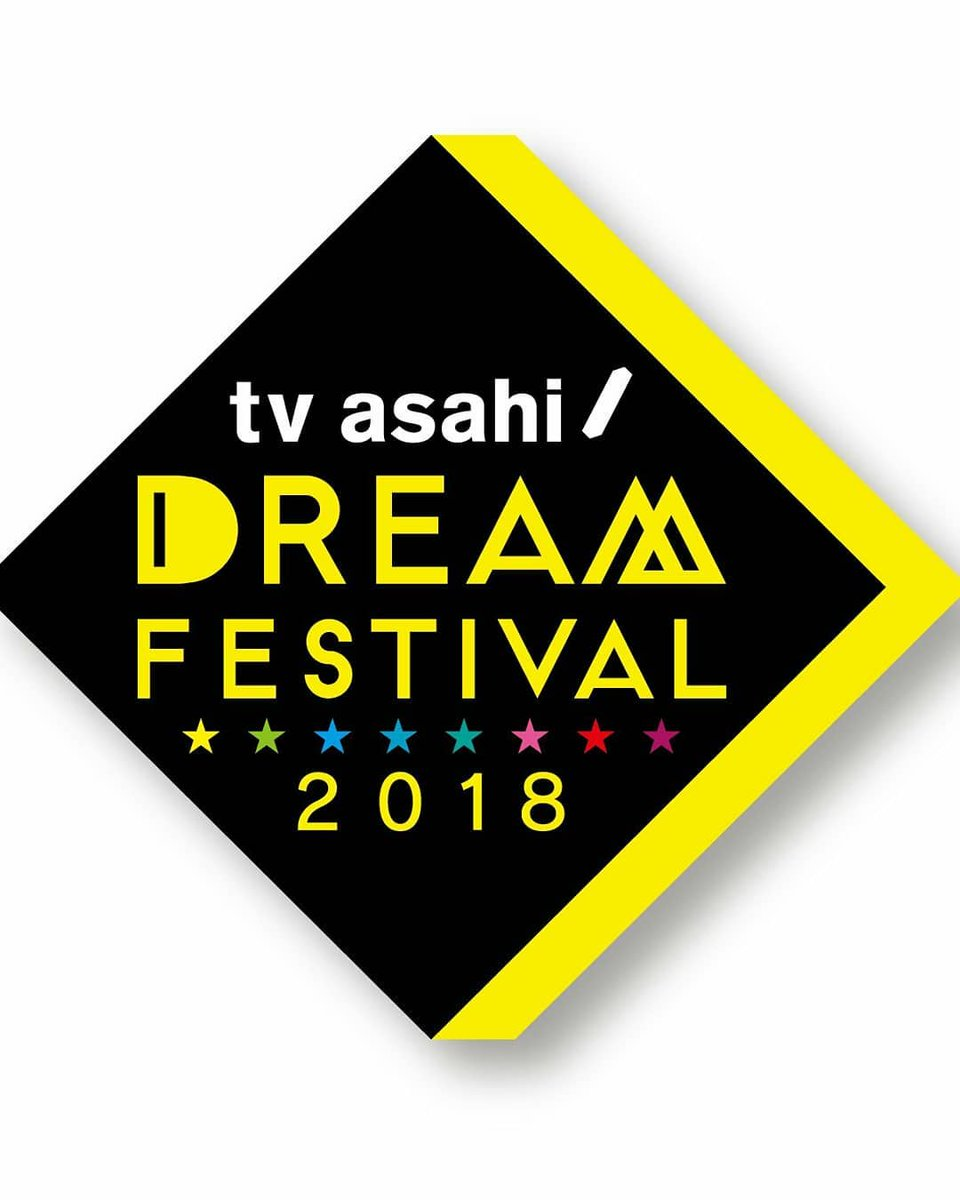 - TV Asahi Dream Festival 2018 @Makuhari Messe [09.15] Ditob-10