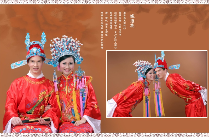 WEDDING PICTURES OF KEN :) 1010
