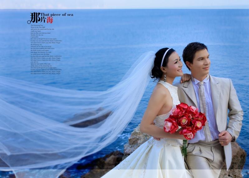 WEDDING PICTURES OF KEN :) Gfhg10