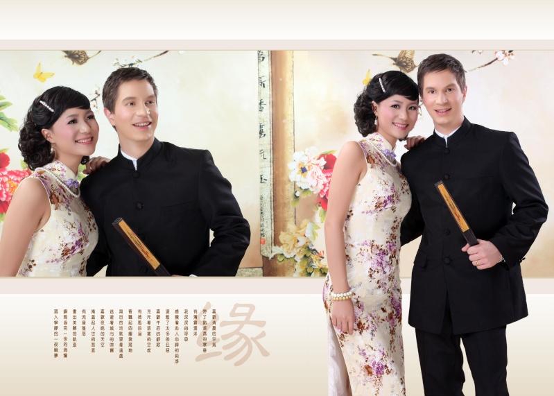 WEDDING PICTURES OF KEN :) Hgfhgf10