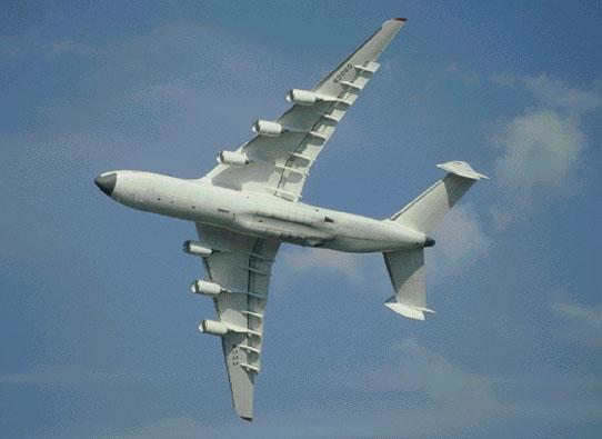المسابقة العسكرية الجوية T4710