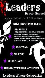 Jumpstyle party Logo-d11