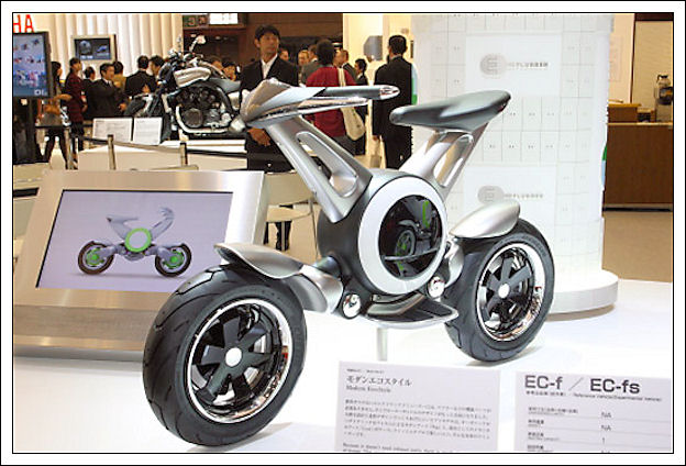 Yamaha EC-f, la mini-moto elettrica 418