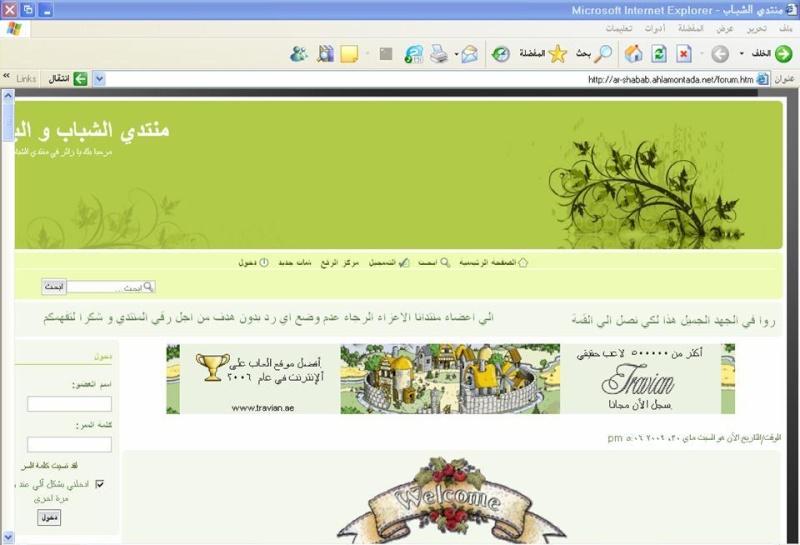 حصري على pubarab فقط: مسابقة اجمل منتدى بدعم من شركة ahlamontada - صفحة 6 Presen19