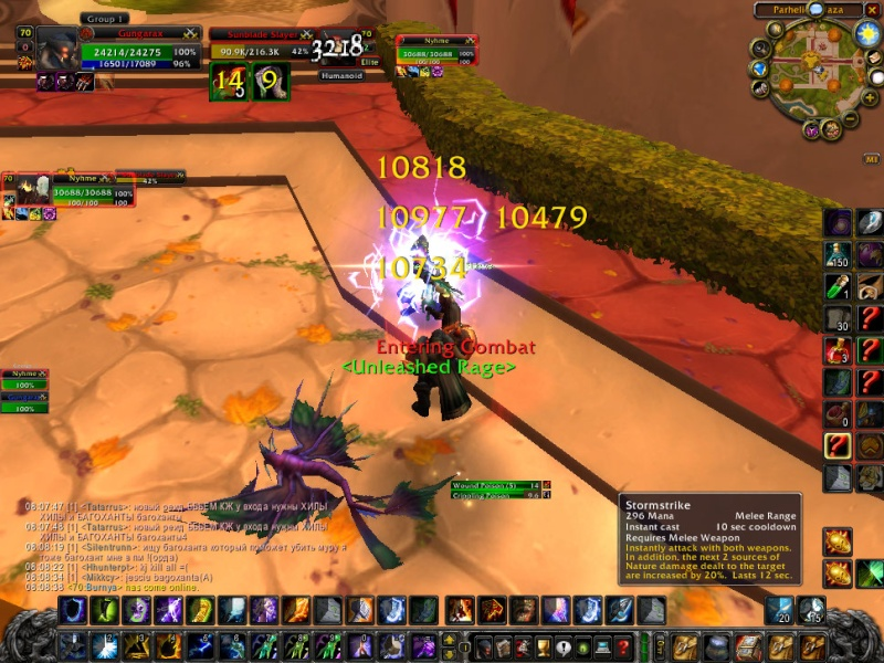 omgwtfbbq what a damage :D Wowscr12