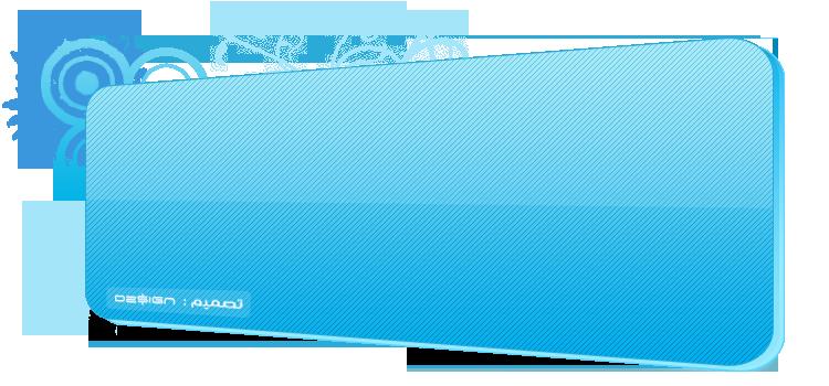 بنرات وتصميمات وخلفيات جاهزة قابلة للتعديل Deign110