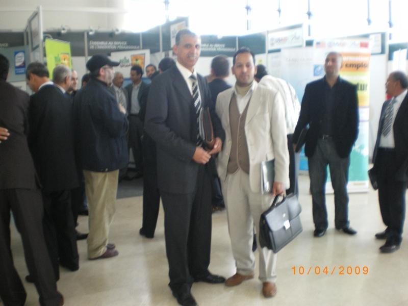 المشاركة في ملتقى الأساتذة المبدعين 2009 وحضور حفل توزيع الجوائز Imgp3910
