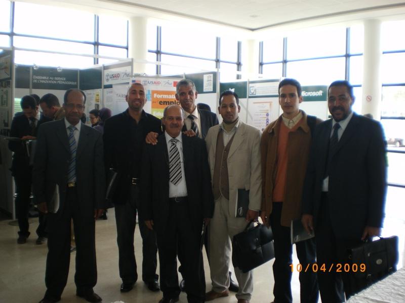 المشاركة في ملتقى الأساتذة المبدعين 2009 وحضور حفل توزيع الجوائز Imgp3914
