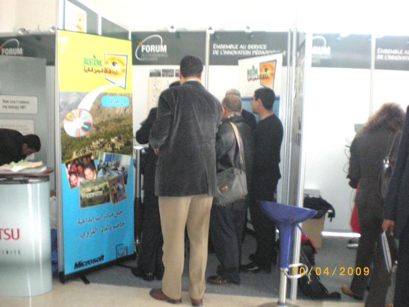 المشاركة في ملتقى الأساتذة المبدعين 2009 وحضور حفل توزيع الجوائز Imgp3917
