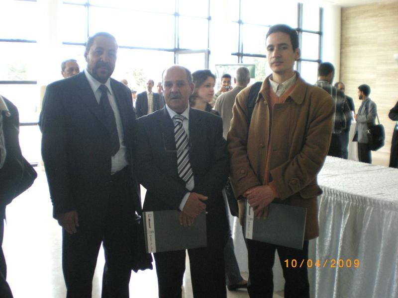 المشاركة في ملتقى الأساتذة المبدعين 2009 وحضور حفل توزيع الجوائز Imgp3918