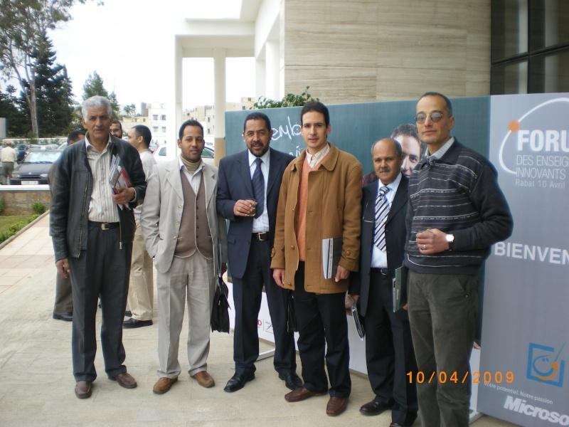 المشاركة في ملتقى الأساتذة المبدعين 2009 وحضور حفل توزيع الجوائز Imgp3919