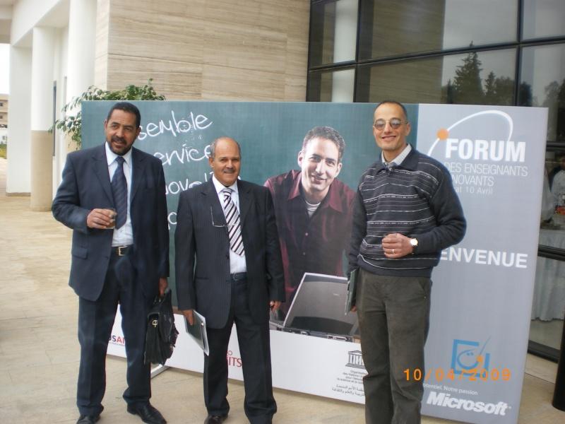 المشاركة في ملتقى الأساتذة المبدعين 2009 وحضور حفل توزيع الجوائز Imgp3920