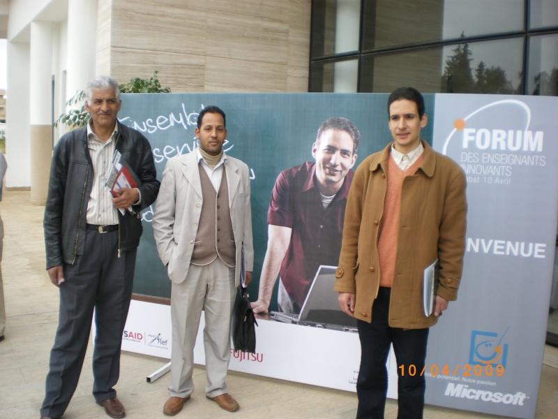 المشاركة في ملتقى الأساتذة المبدعين 2009 وحضور حفل توزيع الجوائز Imgp3921
