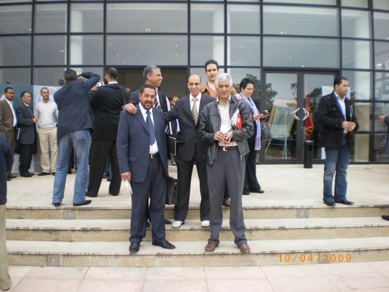 المشاركة في ملتقى الأساتذة المبدعين 2009 وحضور حفل توزيع الجوائز Imgp3922