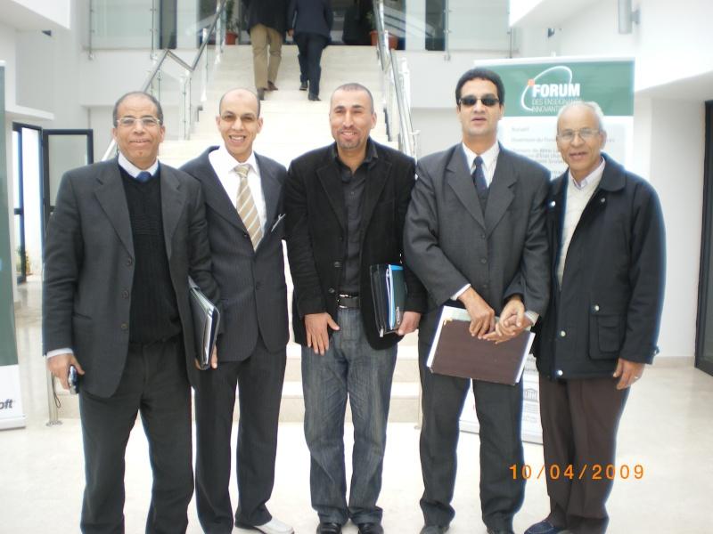 المشاركة في ملتقى الأساتذة المبدعين 2009 وحضور حفل توزيع الجوائز Imgp3923