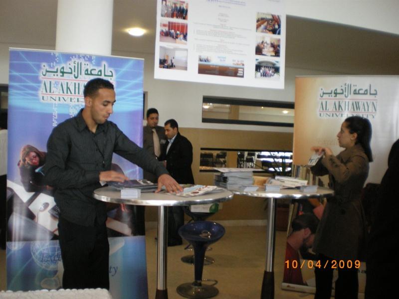 المشاركة في ملتقى الأساتذة المبدعين 2009 وحضور حفل توزيع الجوائز Imgp3924
