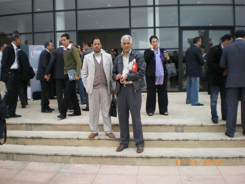 المشاركة في ملتقى الأساتذة المبدعين 2009 وحضور حفل توزيع الجوائز Imgp3925
