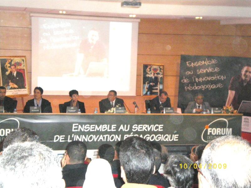 المشاركة في ملتقى الأساتذة المبدعين 2009 وحضور حفل توزيع الجوائز Imgp4010