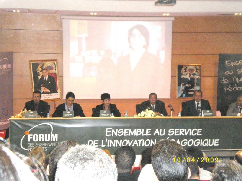 المشاركة في ملتقى الأساتذة المبدعين 2009 وحضور حفل توزيع الجوائز Imgp4011