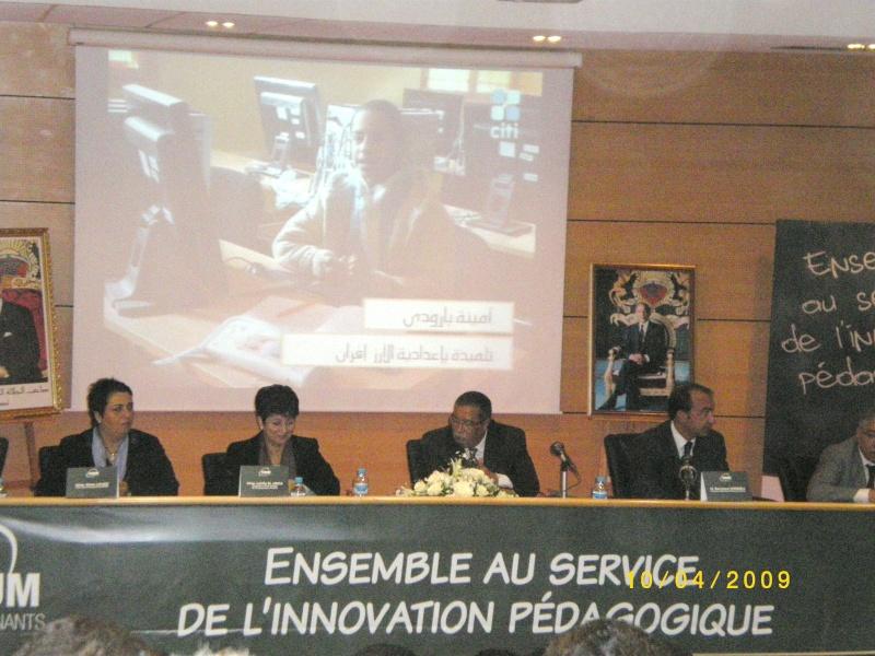 المشاركة في ملتقى الأساتذة المبدعين 2009 وحضور حفل توزيع الجوائز Imgp4012