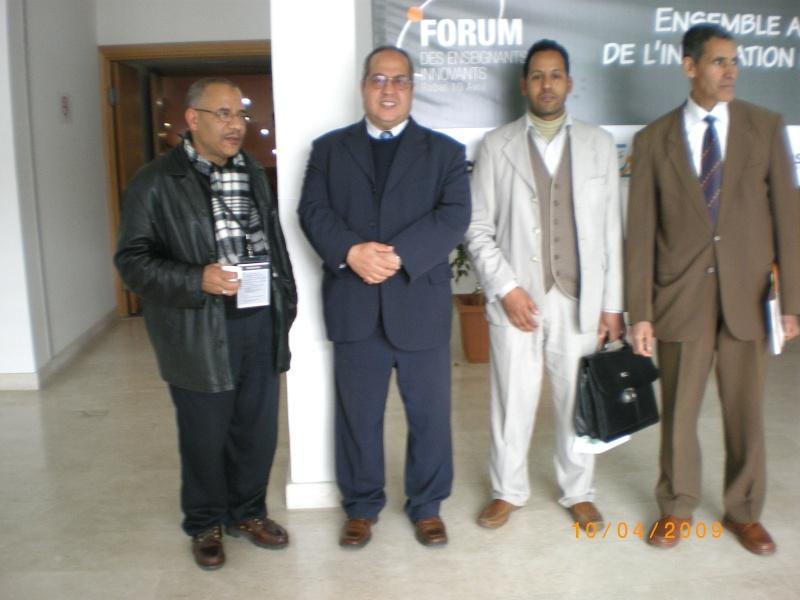 المشاركة في ملتقى الأساتذة المبدعين 2009 وحضور حفل توزيع الجوائز Imgp4110