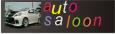Autoshow / Sound Blaster