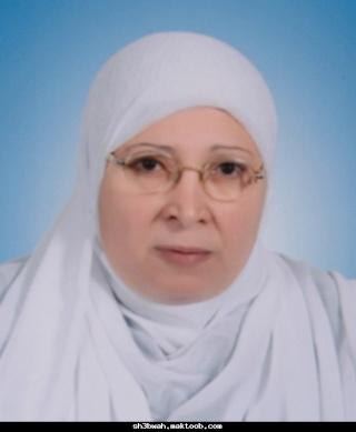 السيدة مدير عام المدرسة Fa508013